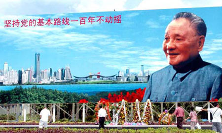 chinas reform and opening up policy 124th canton fair to mark the 40th anniversary of china's reform and opening up policy with the aim of growing trade opportunities article comments (0) free breaking news alerts from streetinsider.