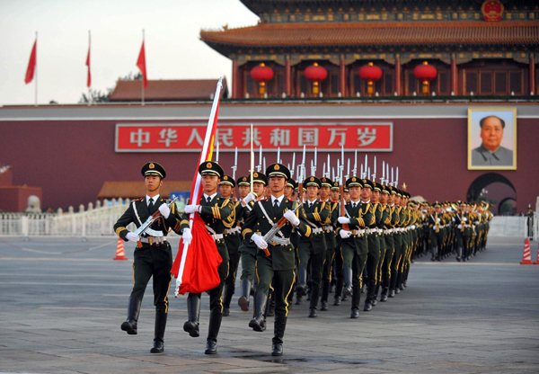 National flag raising ceremony held in Beijing