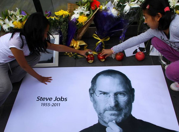 Apple fans bid final farewell