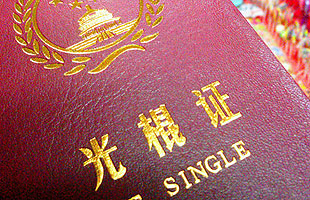yangzhou single personals Triptogether starts your journey online find travel buddies and partners, ask for advice, share your trip itinerary and dive into the adventure with experienced travelers.
