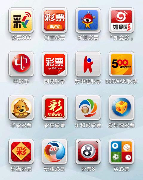 彩票365成国内首个下载打破300万的手机彩票操纵