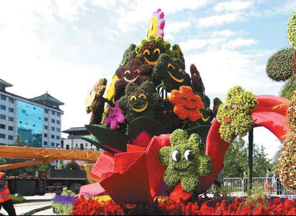 A blooming success in Tian'anmen