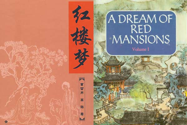 Dreamy accolade for 'Red Mansions'