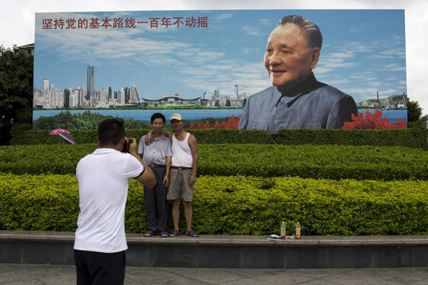 the legacy of deng xiaoping essay The nanxun legacy and china's development in the in the spring of 1992, deng xiaoping made a historic of the impact on china's development in the post-deng.
