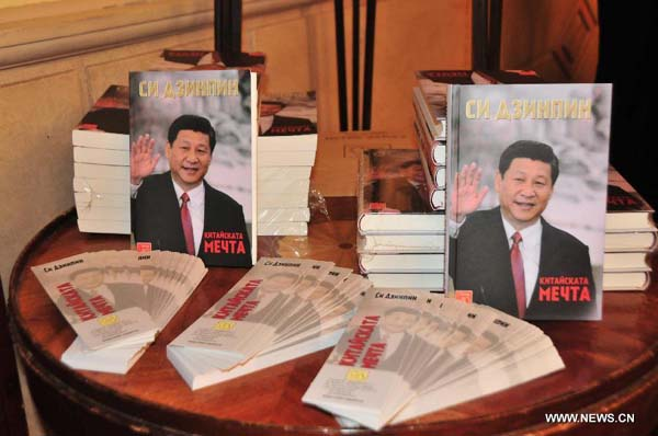 Xi's book on 'Chinese dream' proves popular in Bulgaria