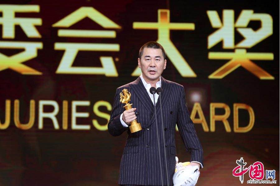 Feng Xiaogang and Bai Baihe win big at 23rd Beijing College Student Film Festival