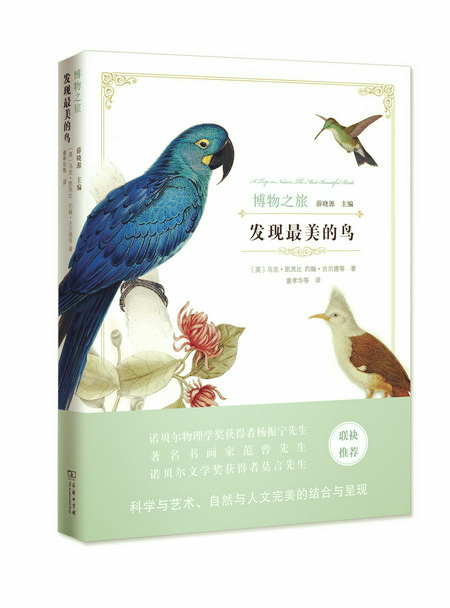 Two books illustrate beauty of 100 birds and insects