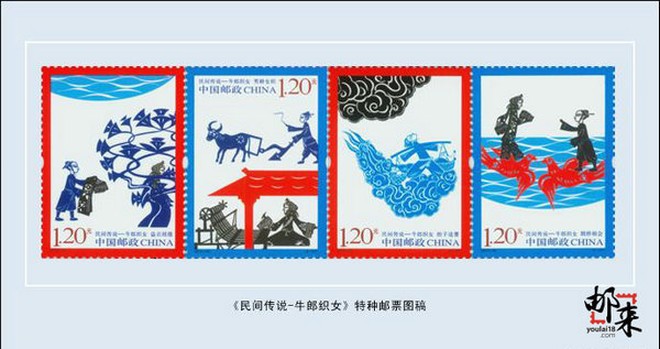 Stamps offer portraits of Chinese Valentine Day