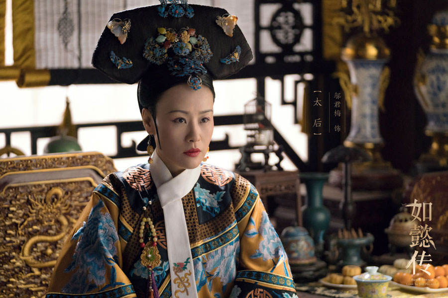 New stills of 'Ruyi's Royal Love in the Palace' released