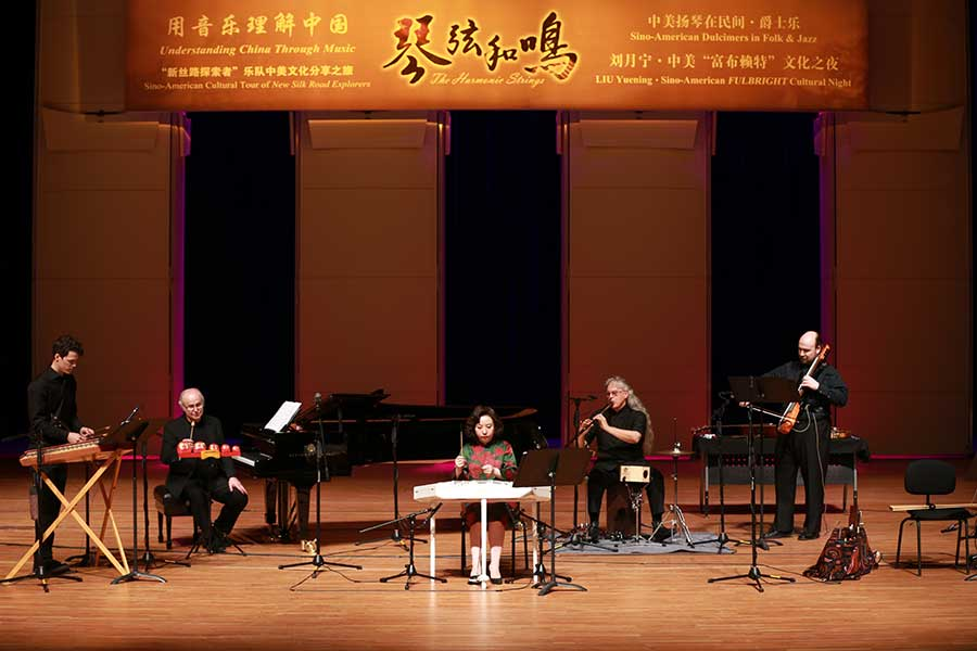 Musicians gear up for deeper Sino-US cultural exchanges