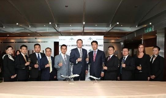 巴航与香港商用飞机公司签署《授权服务中心协议》