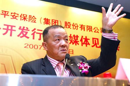 China Ping an insurance IPO pic