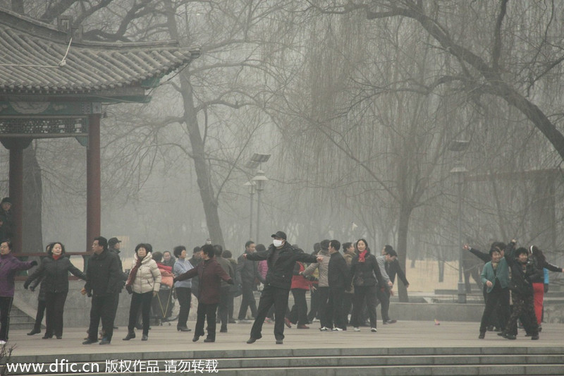 Xingtai China  City pictures : Top 10 cities with worst smog in China[1] Chinadaily.com.cn
