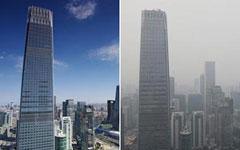 Smog clouds tourists' appreciation of big cities