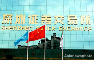 the financial analysis of china eastern airline company China eastern airlines part of china – 14% gdp growth • financial and • owns air cargo subsidiary with china's flagship shipping company.