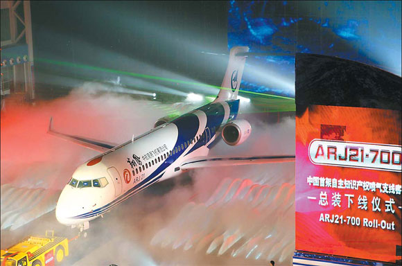 http://www.chinadaily.com.cn/bizchina/images/attachement/jpg/site1/20080103/0013729e435808e689db03.jpg