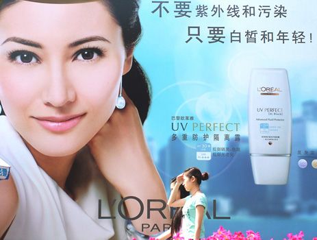 how did l oreal become the world s largest beauty company Women's wear daily, a us trade publication specializing in fashion, publishes every year the wwd beauty inc top 100 ranking based on annual sales in the beauty industry, the ranking is .