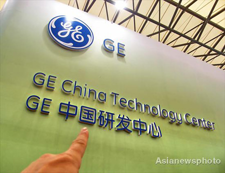 GE to launch 5 regional headquarters in China