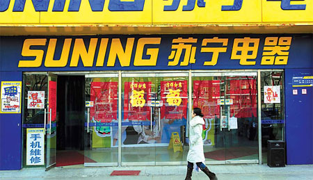 "gome suning June 2014: to further enhance the advantages of ""omni-channel retailer"", gome proposed four drivers of momentum comprising structural upgrade, infrastructure upgrade, as well as online and offline acceleration."