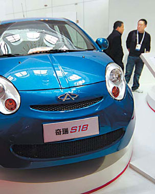 http://www.chinadaily.com.cn/bizchina/images/attachement/jpg/site1/20090531/001320d123b90b8c2aea01.jpg