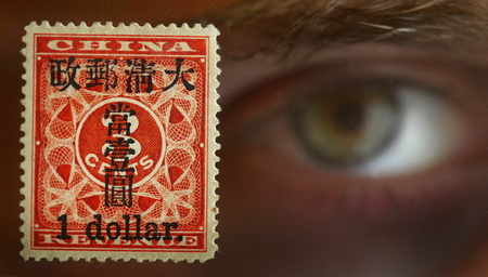 Vintage Chinese stamp sells for record sum in HK