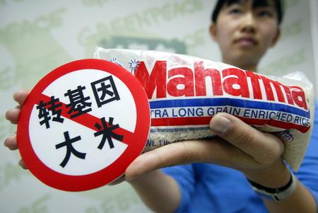 http://www.chinadaily.com.cn/bizchina/images/attachement/jpg/site1/20101122/0013729e43580e543fe340.jpg