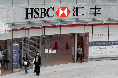 HSBC plans to expand more in Chinese mainland