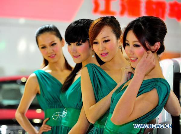 Fuzhou girls