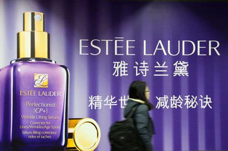 Estee Lauder China