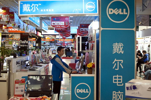 dell s problem in china How can we help you.