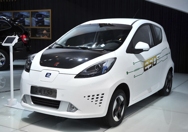 Govt offers incentives to electric car buyers