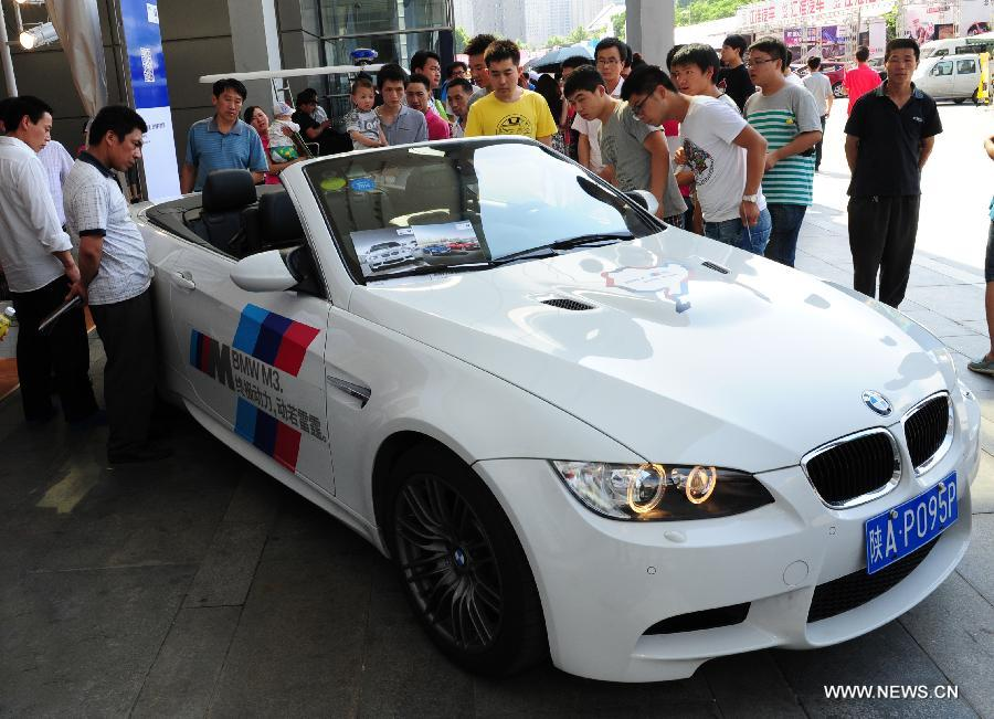 Auto show opens with much fanfare in Xi'an
