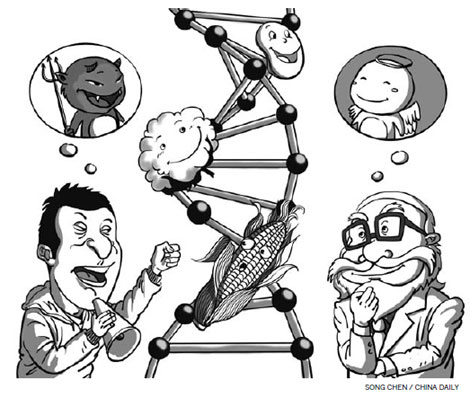 Science has bigger say in gm food1chinadaily science has bigger say in gm food publicscrutiny Choice Image