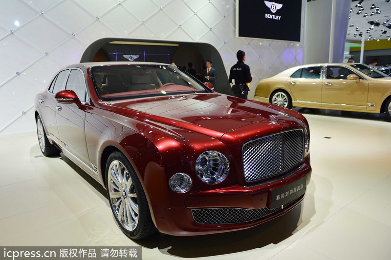 Luxury cars dazzle at Auto Guangzhou 2013