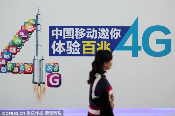 Resultado de imagem para 4g na china