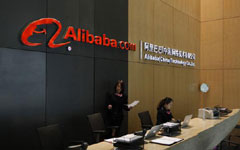 Alibaba IPO has Wall St 'eagerly' waiting