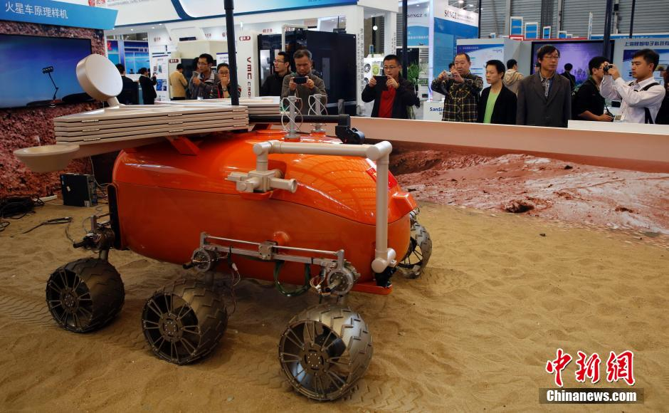 mars rover research paper The research paper factory join search browse home page spirit was the first rover to be sent off to mars and it left june 10th, 2003 and landed january 3rd.
