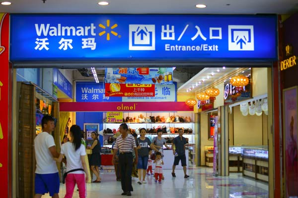 wal mart in china Wal-mart (nyse:wmt) is often considered an american retailer, but its international stores actually account for over half of its total stores wal-mart has a presence in 28 countries under 59.