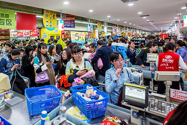 wumart stores inc company profile and America has wal-mart  china has wumart one of china's leading retail chains,  wumart stores operates about 550 company-owned and franchised stores,.