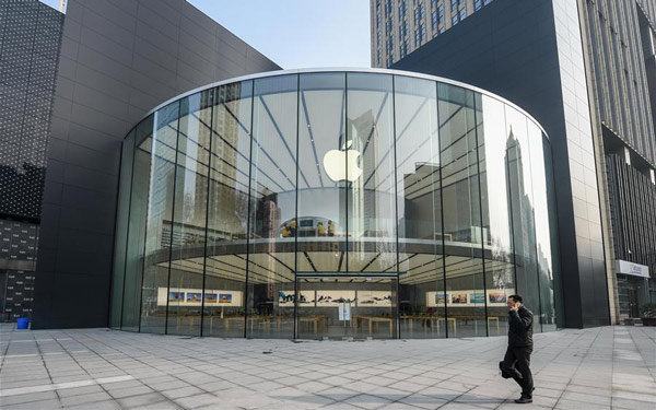 Apple to open first store in Shandong province