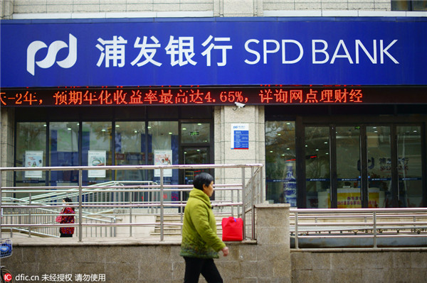 Top 10 most Internet-savvy banks in China