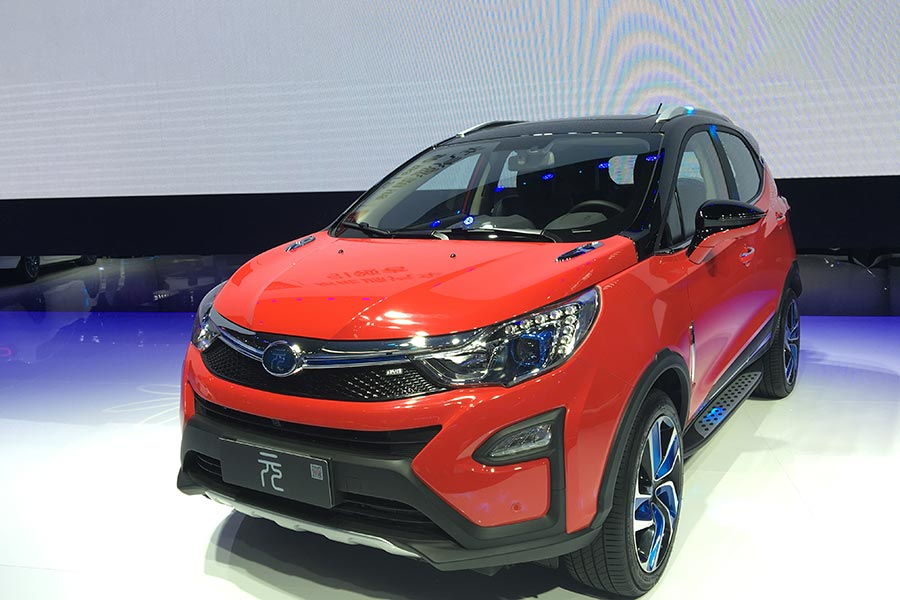 Top 6 domestic new-energy vehicles at Beijing auto show