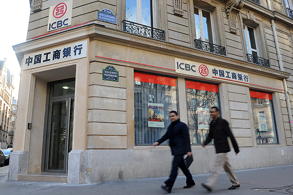 Image result for Chinese banks