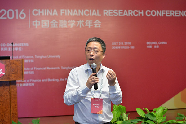 research paper china housing reform China's policy paper on the eu: deepen the china-eu - china-eu partnership for reform: china stands research and consulting personnel to china for.