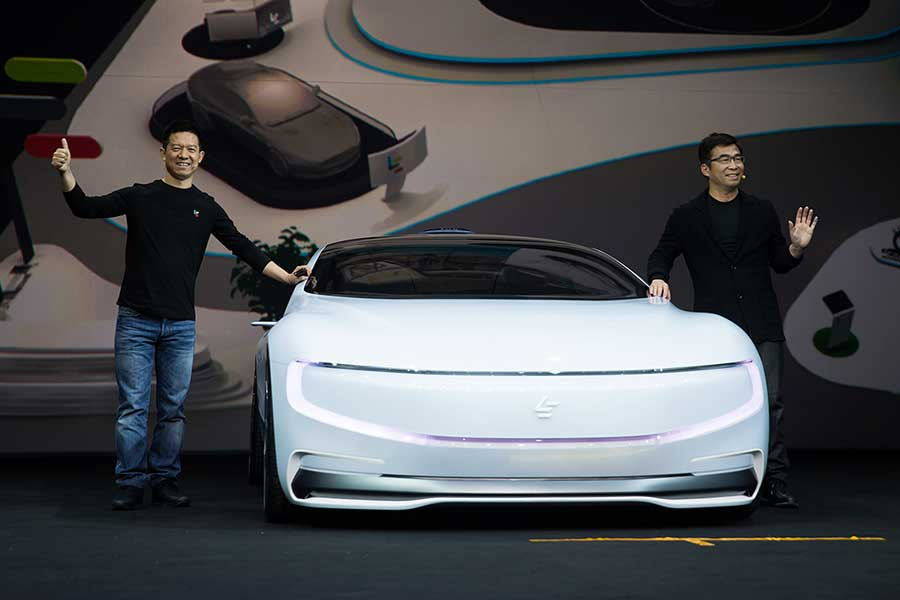 LeEco automated electric super car can tell gender of driver[1]