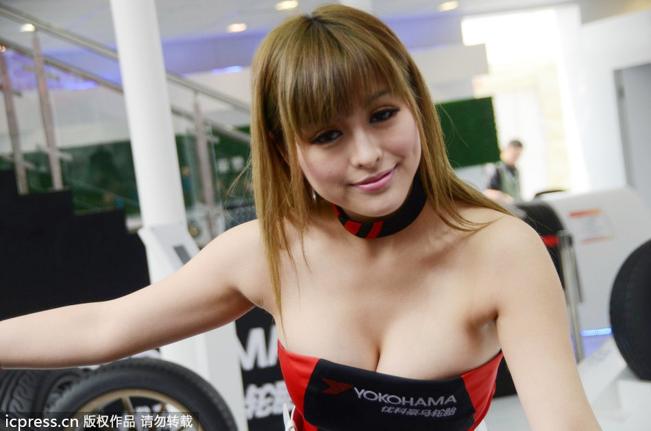 China hot girl photo