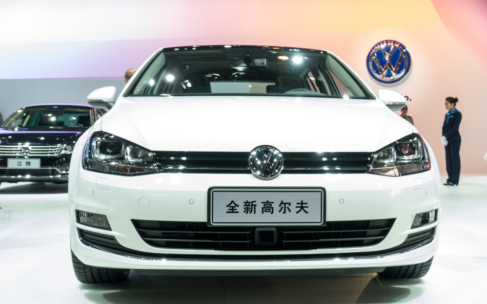 Logo Faw-vw Faw-vw All-new Golf at