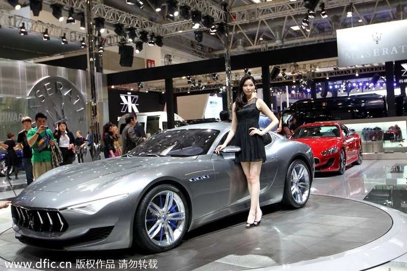 Concept Cars Shine At Auto China 2016 1 Chinadaily Com Cn: Luxury Cars Make Asia Premiere At Auto China[6