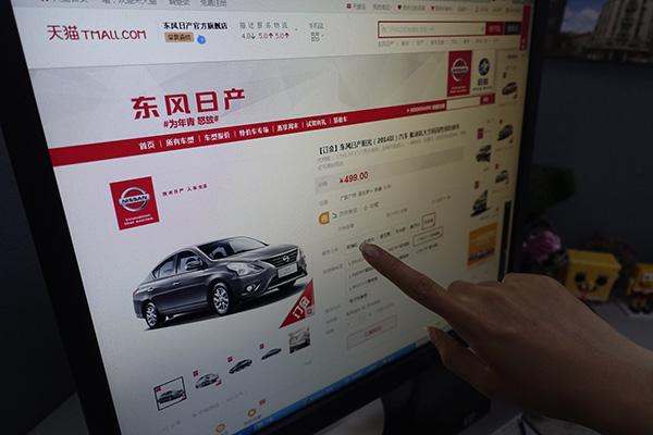alibaba forms partnership to increase vehicle sales 1 chinadaily