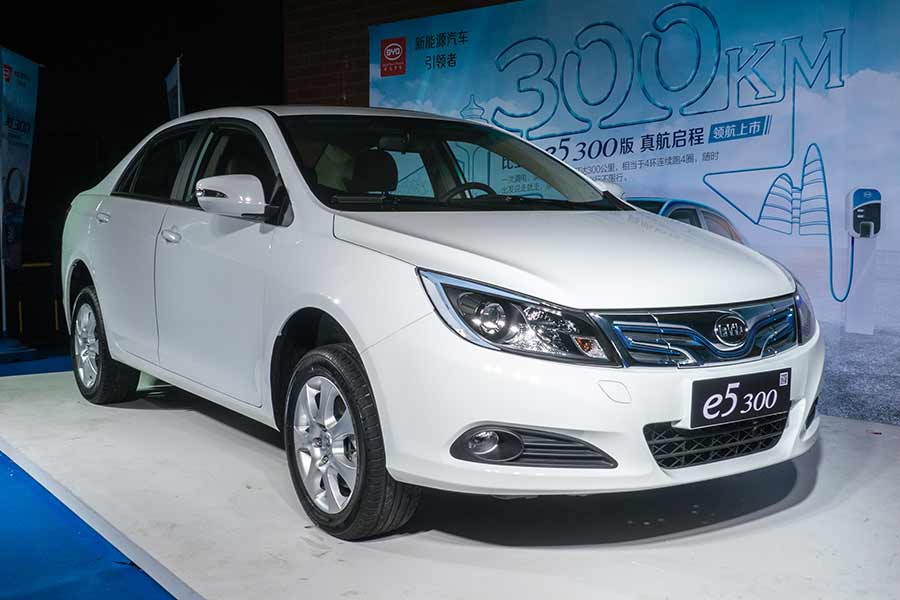 Image result for BYD e5